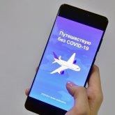 Казахстанцам для поездок в страны ЕАЭС понадобится мобильное приложение