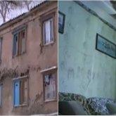 Свыше 24 тысяч казахстанцев живут в аварийных домах