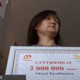 «Опозорились»: аким вручил актюбинке фиктивный сертификат на 2 миллиона тенге – СМИ