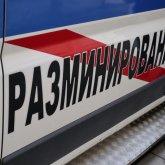 Число «заминированных» школ в Алматы выросло до 34