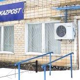 Более 33 млн тенге похищено при переводе через «Казпочту» в ЗКО