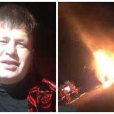 Шымкентского бизнесмена зарубили топором и сожгли в собственной машине