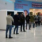 Аким Алматы опроверг информацию о начале вакцинации в торговом центре