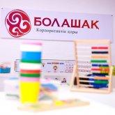 Корпоративный фонд «Болашақ» объявляет о начале приема заявок в проект по инклюзивному образованию