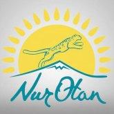 Созданы 14 республиканских общественных советов по контролю за реализацией направлений предвыборной программы партии «Nur Otan»