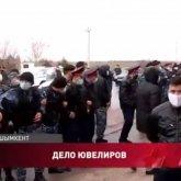 Жители Шымкента вышли на массовый протест из-за задержания местного бизнесмена