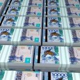 25-летний кассир банка присвоил 29 миллионов тенге в Жезказгане