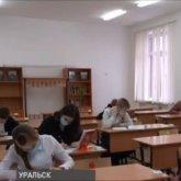 Из-за дистанционки резко упала успеваемость школьников – СМИ