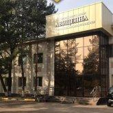 Директор частной клиники арестована в Кокшетау