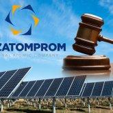 Авантюра «Казатомпрома»: почему распродажа «дочек» по дешевке – провал нацкомпании