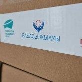 По инициативе Нурсултана Назарбаева в Казахстане стартует благотворительная акция «Елбасы жылуы»
