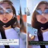 «Не Саматкызы, а Саматовна»: блогер требует удостоверение на русском языке