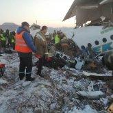 Крушение самолета Bek Air: подсудимые выступили с последним словом