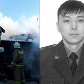 Президент посмертно наградил погибшего на службе пожарного