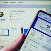 Казахстанцы могут проверить, начислили ли им зарплату, ИПН и соцплатежи