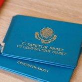 Стипендии студентам будут выплачивать по-новому в Казахстане