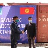 4,5 тысячи тонн казахстанской муки доставлены в Кыргызстан