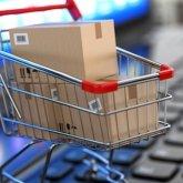 Создать условия для развития торговых онлайн-площадок в ЕАЭС предлагает Касым-Жомарт Токаев