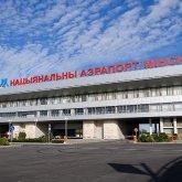 Air Astana официально назвала причинуотмены рейсов в Минск