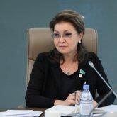 На уважительном отношении к живым существам должно строиться общество – Дарига Назарбаева