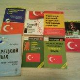 Русскому языку придали новый статус в Турции