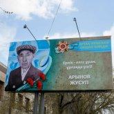 «100 тысяч за билборд с изображением ветерана»: чествование героев войны стало платным в Павлодаре