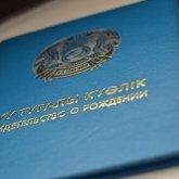 Казахстанка неожиданно для себя стала марокканкой в приложении eGov