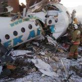Почему затянулось расследование крушения самолета Bek Air