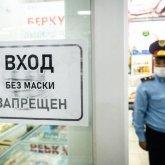 На заметку казахстанским предпринимателям. Изменился алгоритм работы мониторинговых групп