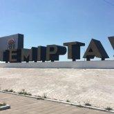 Демонтировать символику СССР отказались власти Темиртау