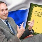 Русский центр в Караганде: очередная провокация депутата Никонова?