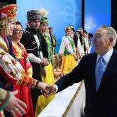 Ассамблея народного единства