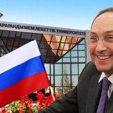 Как казахстанцы встретили российских пропагандистов