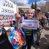 Митинг в Степногорске: жители выступили против строительства «опасного» завода