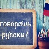 «Вывески только на русском языке»: предпринимателям вынесли предупреждение
