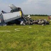 Крушение самолета в России: сообщается о девяти погибших