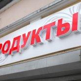 Мужчина назвал «имбецилами» активистов, требующих вывесок на казахском языке