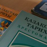 Учебники истории намерены переписать в Казахстане