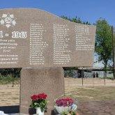 В память о Героях войны