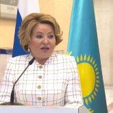 О независимости и территориальной целостности Казахстана и России высказалась Валентина Матвиенко