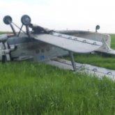 Полиция начала расследование падения самолетаблиз Кызылорды
