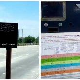 15 тысяч тенге за проезд по платной дороге объяснили в «КазАвтоЖоле»