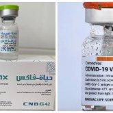 Запасы вакцин Hayat-Vax и CoronaVac заканчиваются в Казахстане