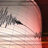 Землетрясение произошло на юго-западе от Алматы