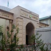 На грани закрытия находится еще один алматинский университет