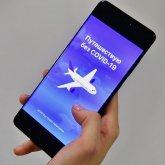 Приложение «Путешествую без COVID-19» должны будут использовать казахстанцы при вылете в Россию