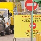 Ужесточение карантина в Нур-Султане: запреты и новый график