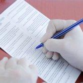 Подделка ПЦР-справок и паспортов вакцинации: о новых уголовных делах рассказали в МВД