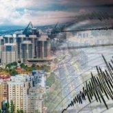 Ощутимое землетрясение произошло на востоке от Алматы