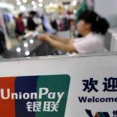 Казахстан ведет переговоры с китайской платежной системой UnionPay об обработке транзакций в тенге